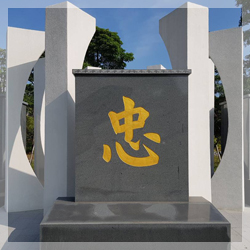 燕巢園區樹葬區-忠區