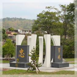 燕巢園區樹葬區碑牌